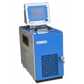 ThermoHaake Refrigerated Chiller C25P Circulator